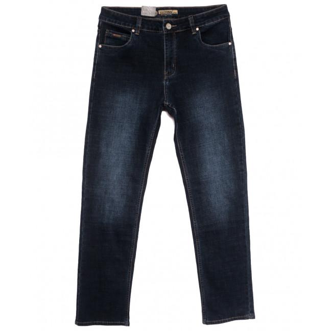 2092 Megoss джинсы мужские батальные синие осенние стрейчевые (34-44, 8 ед.) Megoss: артикул 1115530