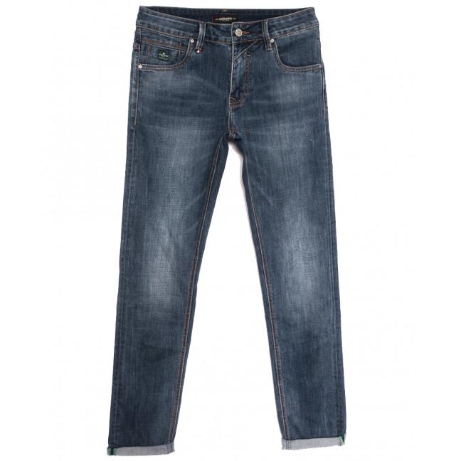 19142 Star King джинсы мужские молодежные с царапками синие осенние стрейчевые (28-36, 8 ед.) Star King: артикул 1115442