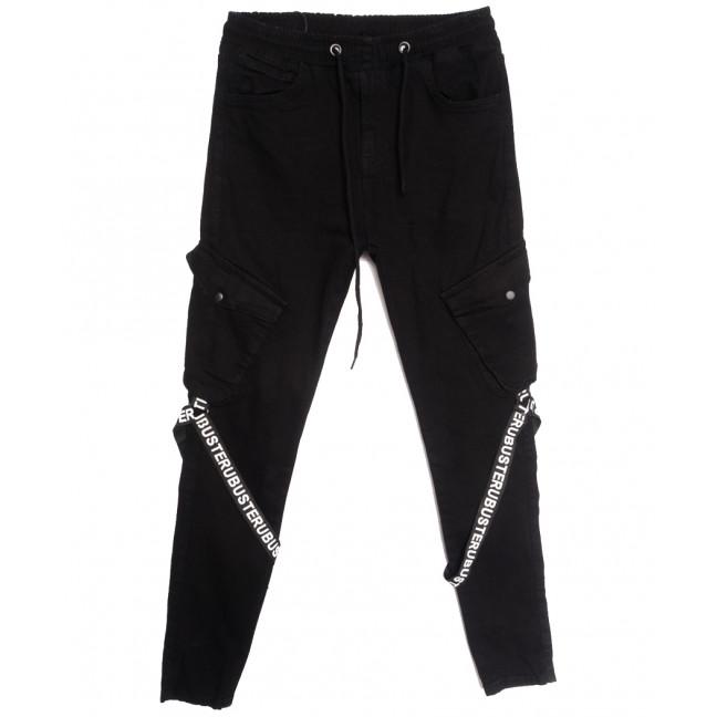 5956 Siyah Komando Redman джинсы мужские черные осенние стрейчевые (29-36, 8 ед.) REDMAN: артикул 1115365
