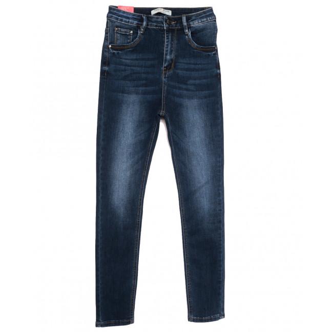 5236 Forest Jeans американка синяя осенняя стрейчевая (25-30, 6 ед.) Forest Jeans: артикул 1115536