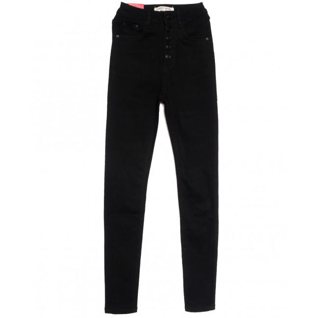 5257 Forest Jeans джинсы женские черные осенние стрейчевые (25-30, 6 ед.) Forest Jeans: артикул 1115542