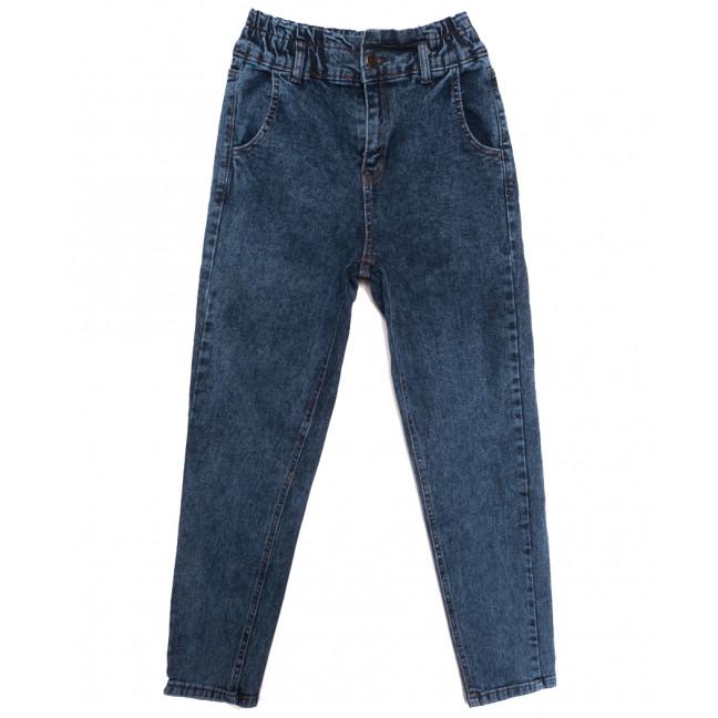 4580 Sasha джинсы женские на резинке синие осенние стрейчевые (26-31, 8 ед.) Sasha: артикул 1115907