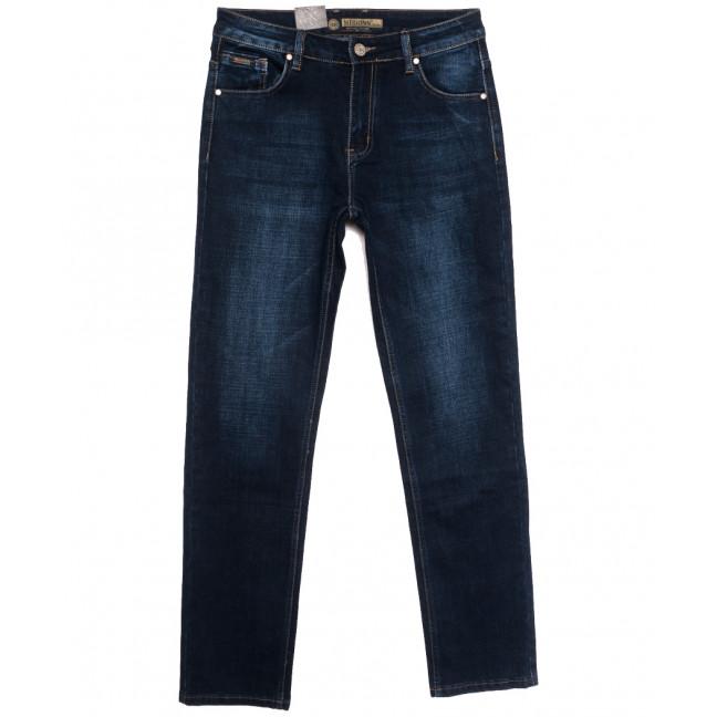 2104 Megoss джинсы мужские синие осенние стрейчевые (32-38, 8 ед.) Megoss: артикул 1115545