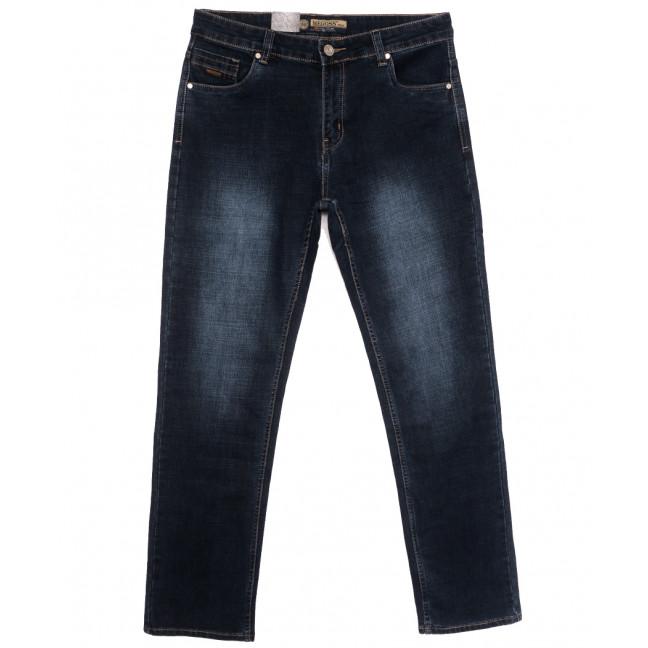 2093 Megoss джинсы мужские батальные синие осенние стрейчевые (34-44, 8 ед.) Megoss: артикул 1115529