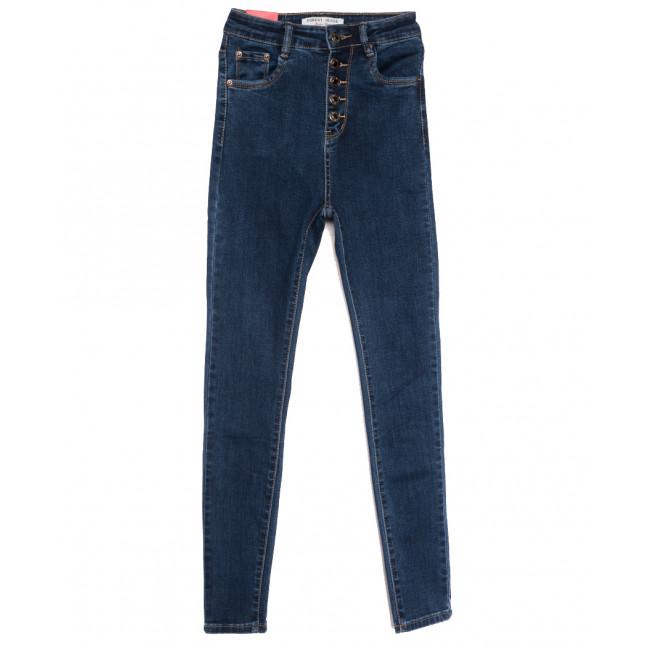 5262 Forest Jeans джинсы женские синие осенние стрейчевые (25-30, 6 ед.) Forest Jeans: артикул 1115535