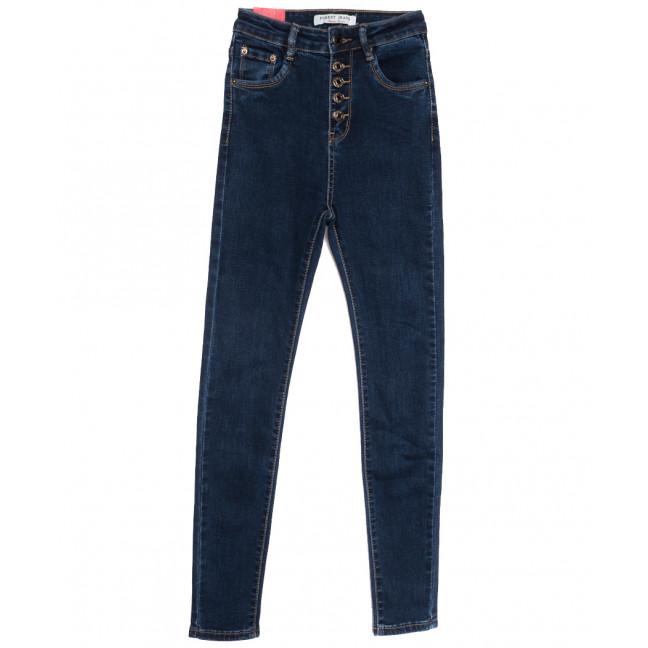 5261 Forest Jeans джинсы женские синие осенние стрейчевые (25-30, 6 ед.) Forest Jeans: артикул 1115538