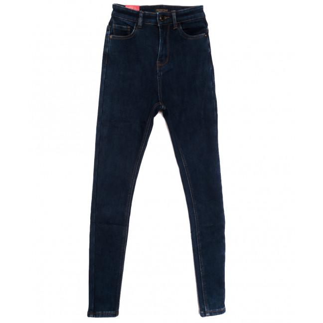3613 Crosstyle джинсы женские на флисе синие зимние стрейчевые (25-30, 6 ед.) Crosstyle: артикул 1115573