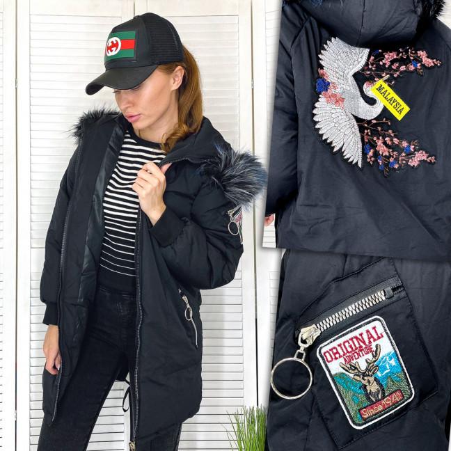 Kуртка женская черная зимняя на утеплителе с мехом Xueguihuikai 01149 Куртка: артикул 1116324