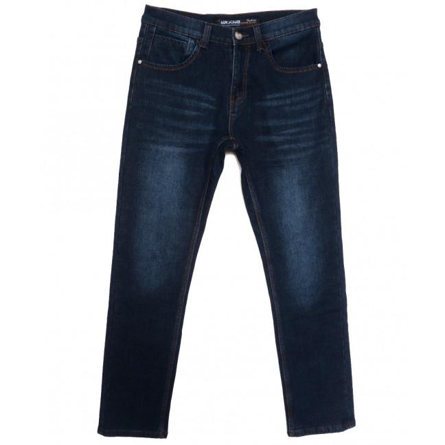 86296 Mr.King джинсы мужские на флисе синие зимние стрейчевые (31-38, 8 ед.) Mr.King: артикул 1115565