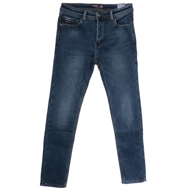 7576 Crossnese джинсы мужские молодежные на флисе синие зимние стрейчевые (28-34, 8 ед.) Crossnese: артикул 1115556