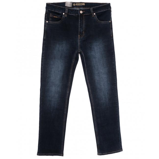 2091 Megoss джинсы мужские батальные синие осенние стрейчевые (36-46, 8 ед.) Megoss: артикул 1115528