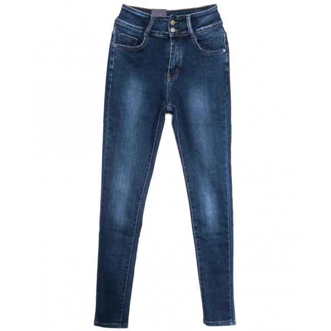 5437 Gallop джинсы женские синие осенние стрейчевые (25-30, 6 ед.) Gallop: артикул 1115895