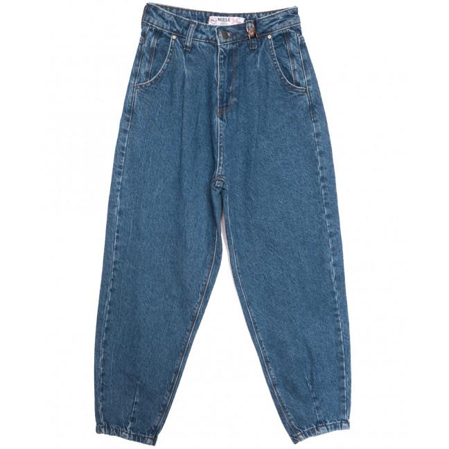 0668 Miele джинсы-баллон синие осенние коттоновые (34-44,евро, 6 ед.) Miele: артикул 1116173