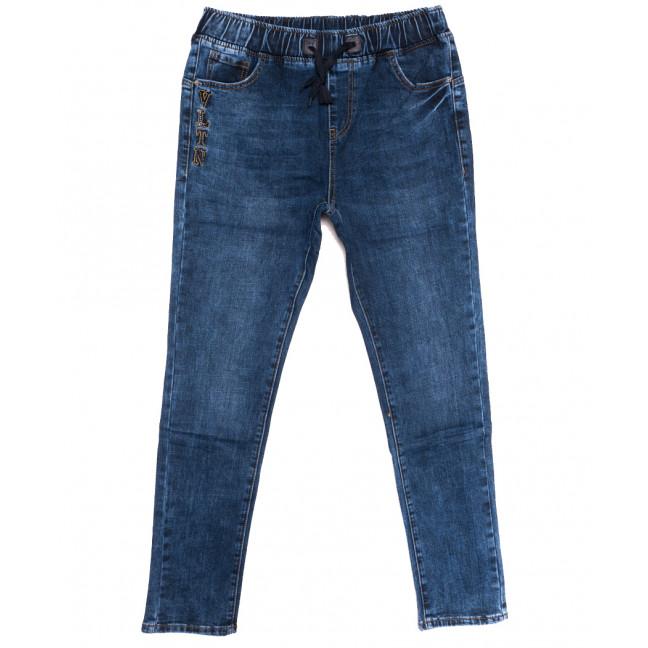 1646 Lady N джинсы женские полубатальные на резинке синие осенние стрейчевые (28-33, 6 ед.) Lady N: артикул 1115836