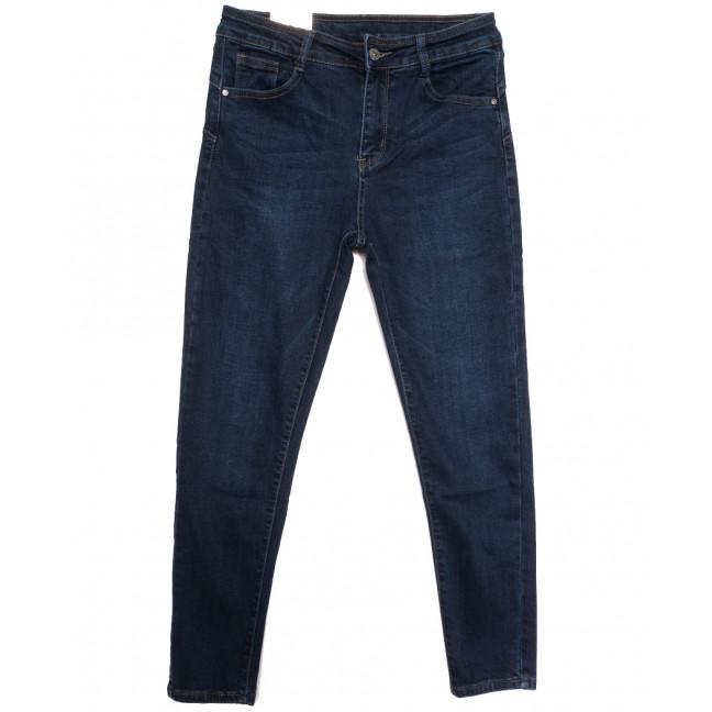 8037 Moon girl джинсы женские батальные синие осенние стрейчевые (30-36, 6 ед.) Moon Girl: артикул 1115886