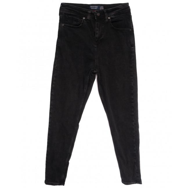 7309 Destry джинсы мужские черные осенние стрейчевые (29-36, 8 ед.) Destry: артикул 1115374