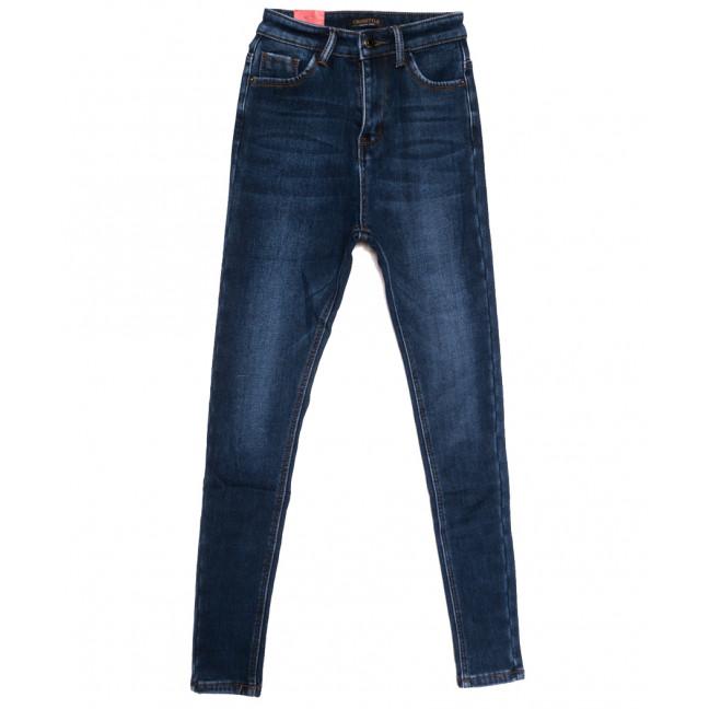 3611 Crosstyle джинсы женские на флисе синие зимние стрейчевые (25-30, 6 ед.) Crosstyle: артикул 1115575