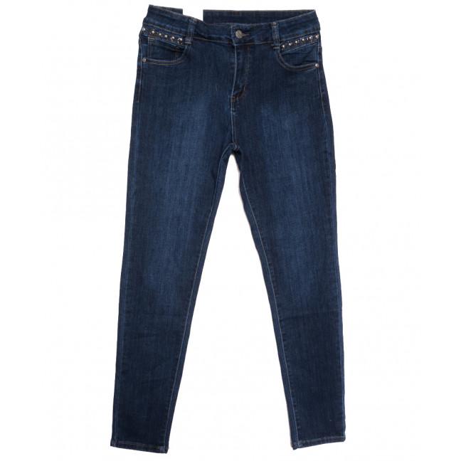 8006 Moon girl джинсы женские батальные синие осенние стрейчевые (31-42, 6 ед.) Moon Girl: артикул 1115900