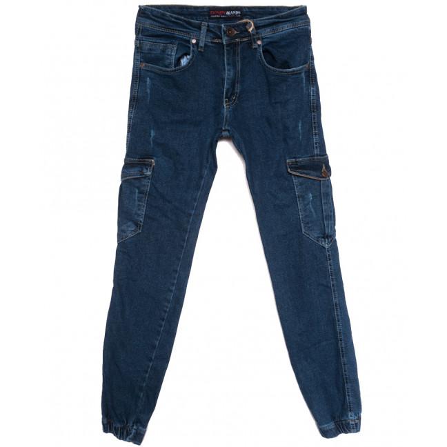 7297 Destry джинсы мужские на резинке с царапками синие осенние стрейчевые (29-36, 8 ед.) Destry: артикул 1115591