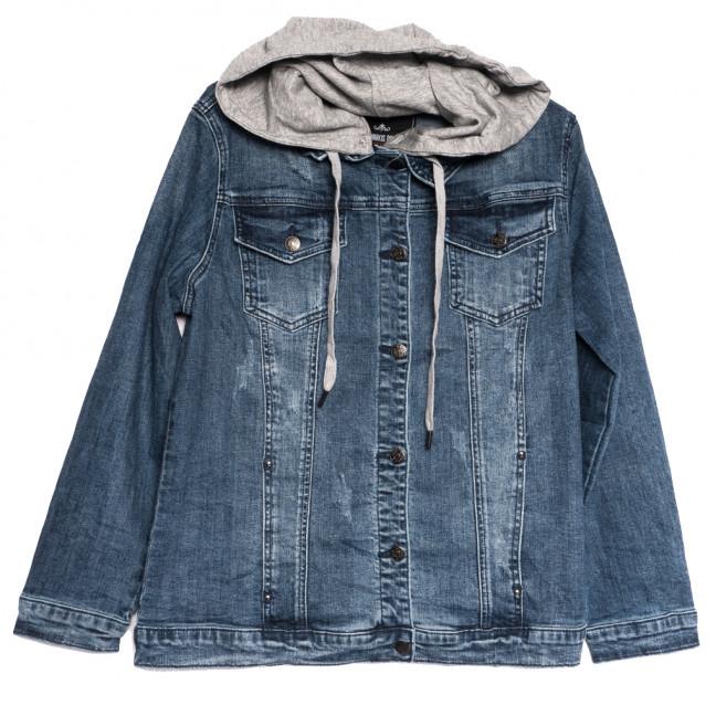 3049 Dimarkis Day куртка джинсовая женская батальная с царапками синяя осенняя стрейчевая (XL-6XL, 6 ед.) Dimarkis Day: артикул 1115253
