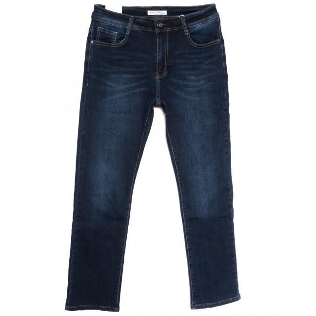 6731 Miss Curry джинсы женские батальные синие осенние стрейчевые (30-36, 6 ед.) Miss Curry: артикул 1116035