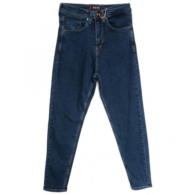 7273 Blue Nil джинсы мужские синие осенние стрейчевые (29-36, 8 ед.) Blue Nil: артикул 1115379