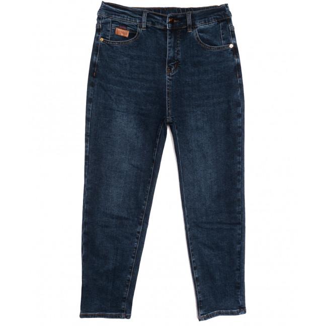 0006 Lolo Blues джинсы женские батальные синие осенние стрейчевые (31-36, 6 ед.) Lolo Blues: артикул 1115610