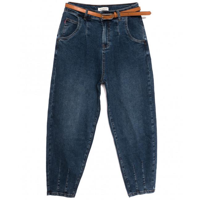 07005 Lolo Blues джинсы-баллон батальные синие осенние стрейчевые (31-36, 6 ед.) Lolo Blues: артикул 1115609