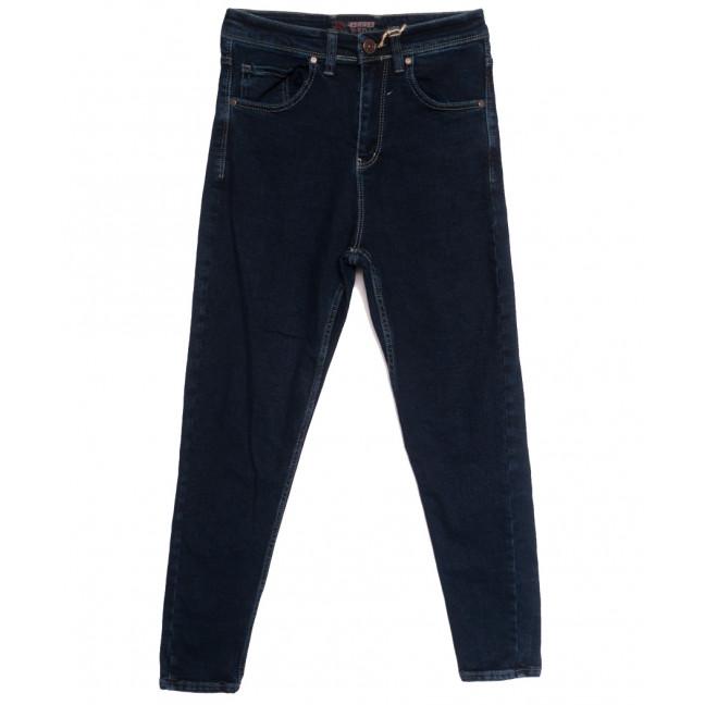 7315 Fashion Red джинсы мужские синие осенние стрейчевые (29-36, 8 ед.) Fashion Red: артикул 1115375
