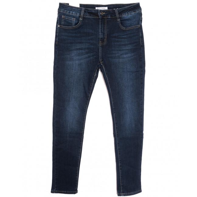 8512 Miss Curry джинсы женские батальные синие осенние стрейчевые (31-42, 6 ед.) Miss Curry: артикул 1115890