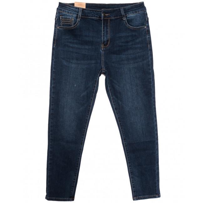6100-9 Moon girl джинсы женские батальные синие осенние стрейчевые (ХL-4XL, 6 ед.) Moon Girl: артикул 1115905