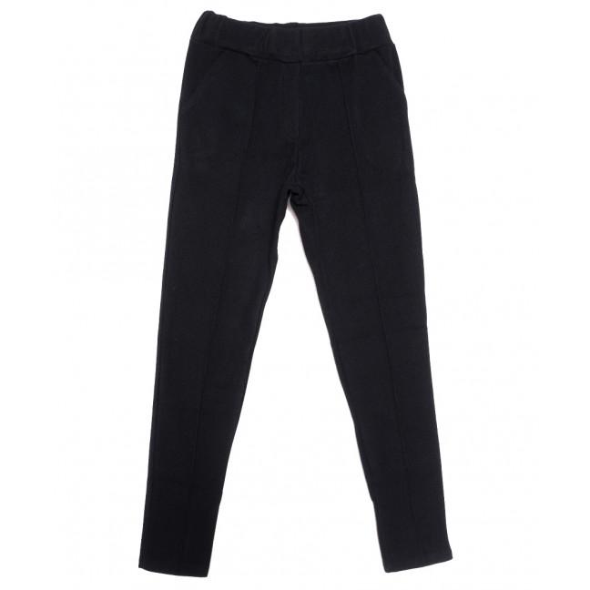0014-44 темно-синие Exclusive брюки женские зимние стрейчевые (42-48,норма, 4 ед.) Exclusive: артикул 1115978