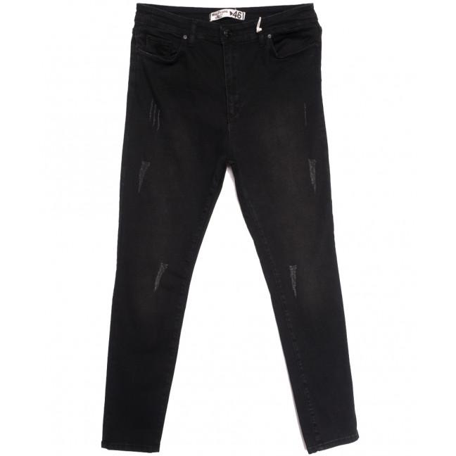 0005-B Miss prana джинсы женские батальные с царапками черные осенние стрейчевые (42-52,евро, 8 ед.) Miss Prana: артикул 1116176