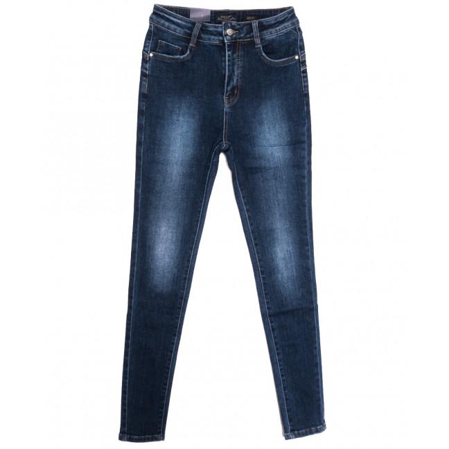 5439 Gallop джинсы женские синие осенние стрейчевые (27-31, 6 ед.) Gallop: артикул 1115869