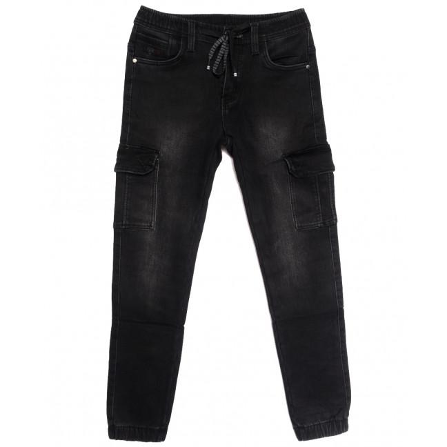 1571 Bagrbo джинсы мужские молодежные на резинке на флисе серые зимние стрейчевые (28-36, 8 ед.) Bagrbo: артикул 1115384