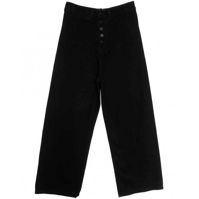 1231-9 черные Real Focus джинсы женские осенние коттоновые (26-30, 5 ед.) Real Focus: артикул 1115776