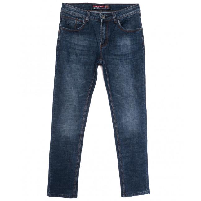 86281 Mr.King джинсы мужские полубатальные синие осенние стрейчевые (32-38, 8 ед.) Mr.King: артикул 1115533