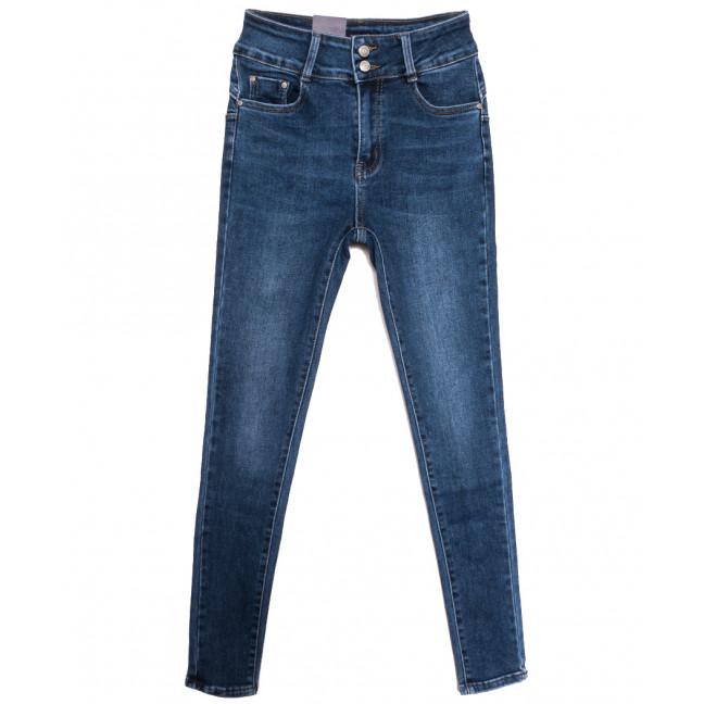 5443 Gallop джинсы женские синие осенние стрейчевые (27-31, 6 ед.) Gallop: артикул 1115888