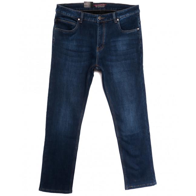 0852 Atwolves джинсы мужские на флисе синие зимние стрейчевые (30-38, 8 ед.) Atwolves: артикул 1115490