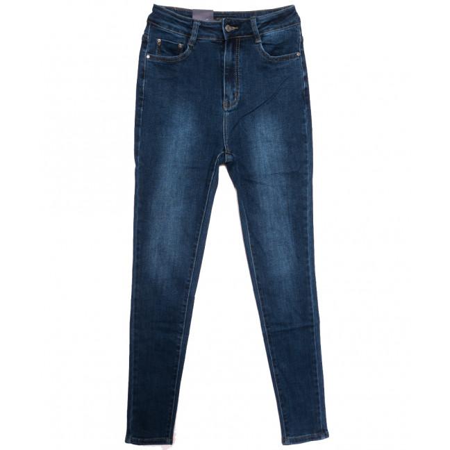 5436 Gallop джинсы женские синие осенние стрейчевые (26-31, 6 ед.) Gallop: артикул 1115911