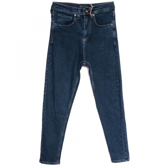 7272 Corcix джинсы мужские синие осенние стрейчевые (29-36, 8 ед.) Corcix: артикул 1115376