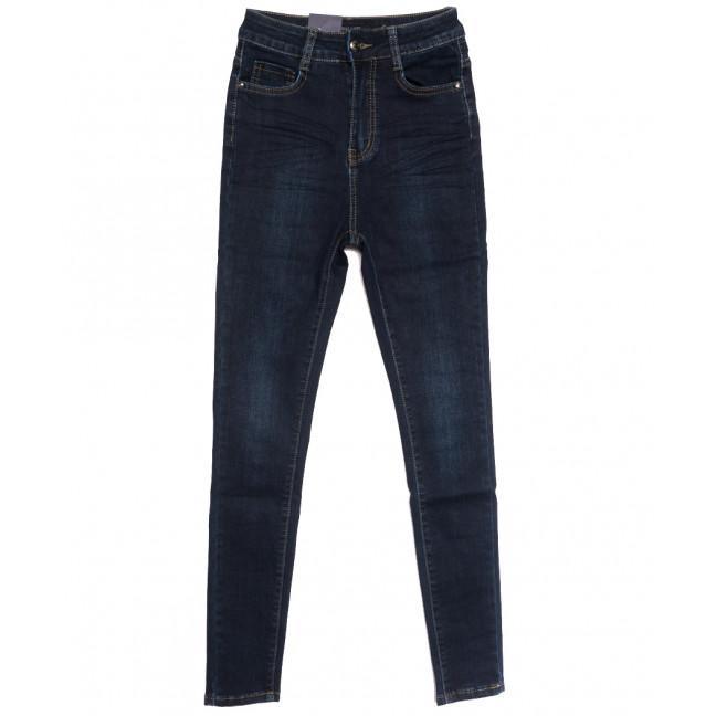 5229 Gallop джинсы женские на байке синие зимние стрейчевые (25-30, 6 ед.) Gallop: артикул 1115228