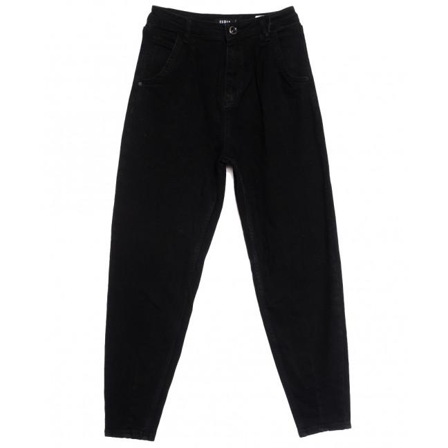 1031 черные Esqua джинсы-баллон осенние стрейчевые (25-30, 6 ед.) Esqua: артикул 1115767