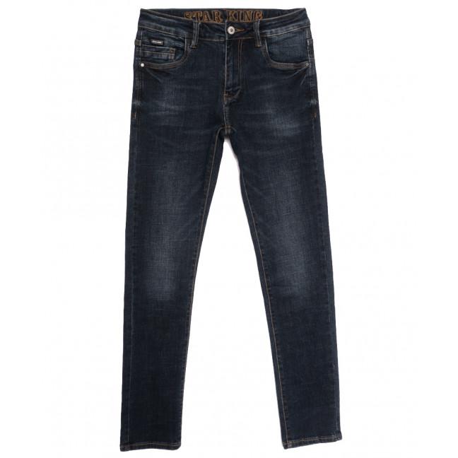 19016 Star King джинсы мужские молодежные синие осенние стрейчевые (28-34, 7 ед.) Star King: артикул 1115433
