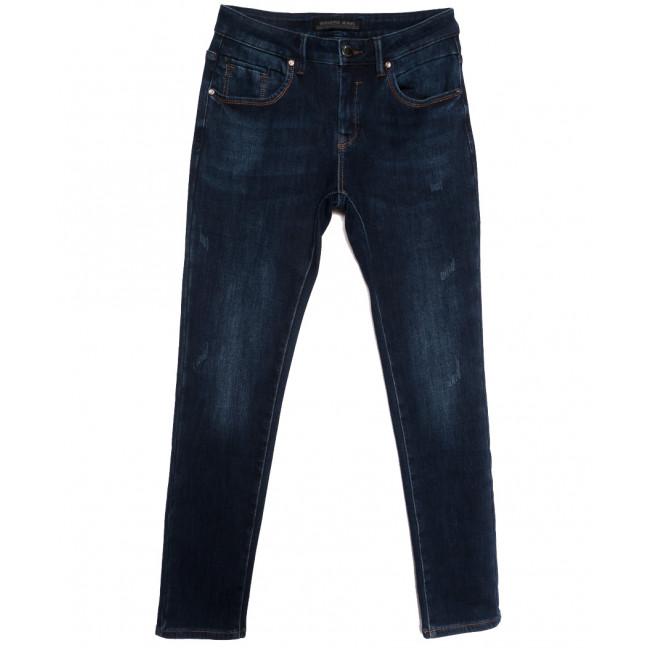 27777 Reigouse джинсы мужские на флисе с царапками синие зимние стрейчевые (29-38, 8 ед.) REIGOUSE: артикул 1115726