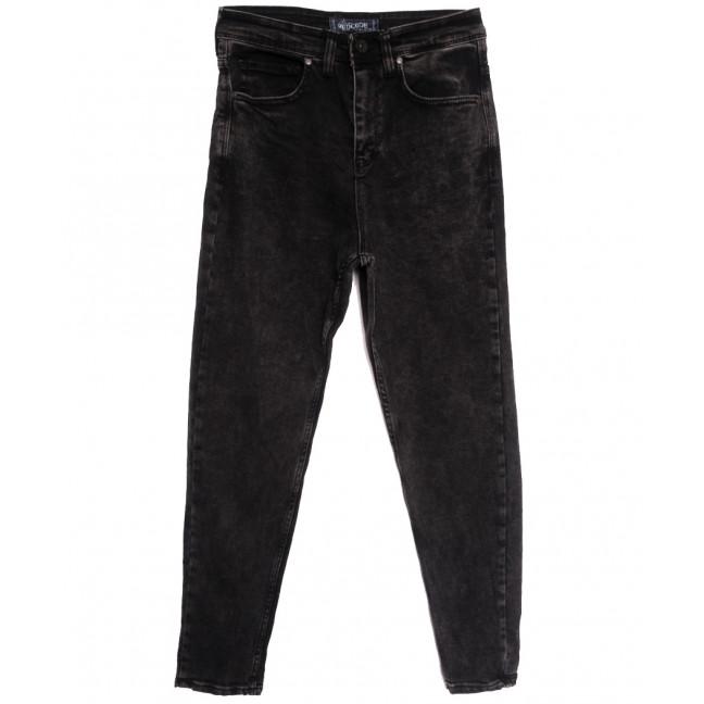 7308 Redcode джинсы мужские серые осенние стрейчевые (29-36, 8 ед.) Redcode: артикул 1115380