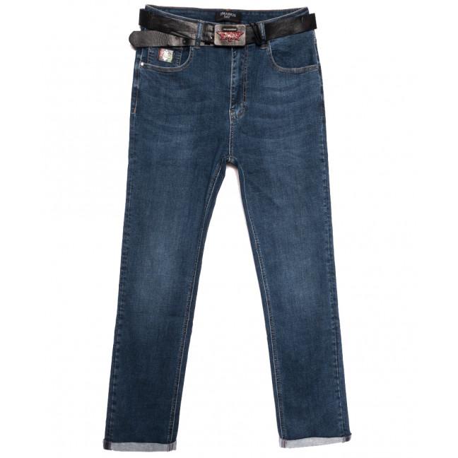 9457 Dimarkis Day джинсы женские батальные синие осенние стрейчевые (31-38, 6 ед.) Dimarkis Day: артикул 1115687