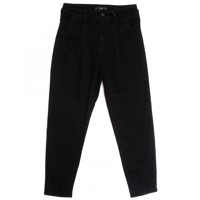 1224-9 Real Focus джинсы-баллон черные осенние стрейчевые (26-30, 5 ед.) Real Focus: артикул 1115373