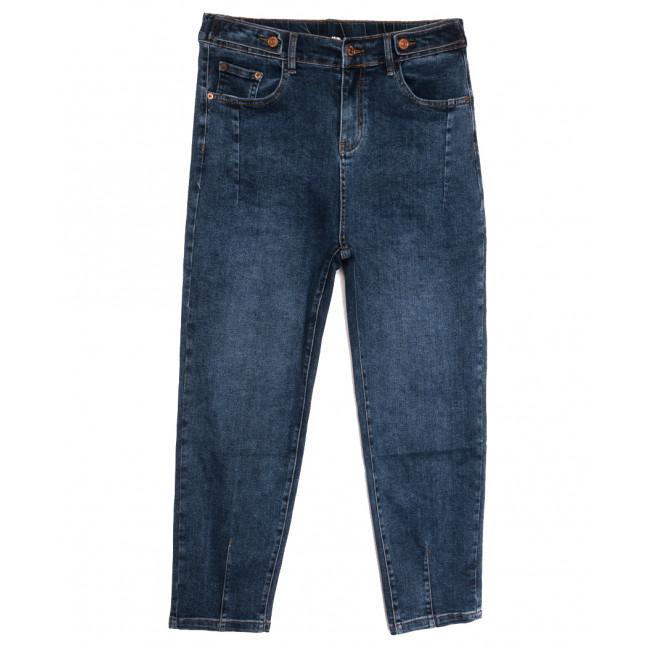 0005 Lolo Blues джинсы женские батальные синие осенние стрейчевые (31-36, 6 ед.) Lolo Blues: артикул 1115615