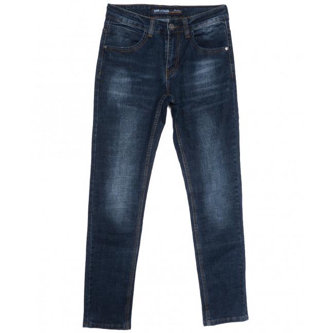 86291 Mr.King джинсы мужские синие осенние стрейчевые (29-38, 8 ед.) Mr.King: артикул 1115531